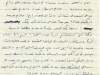 amman-171058-page-1-of-4