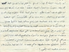 amman-171058-page-3-of-4